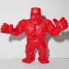 Red armoured rhino toy ID - last post by RedMoaiMan